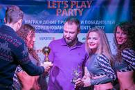 LET'S PLAY PARTY 28 декабря 2017 года - HopHead Craft Beer Pub 135